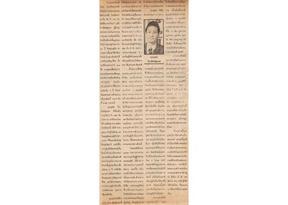 """นิทรรศการจิตรกรรมจีน - FEBREARY 7, 1994 """"เดลิมิเร่อร์/สตรี"""""""